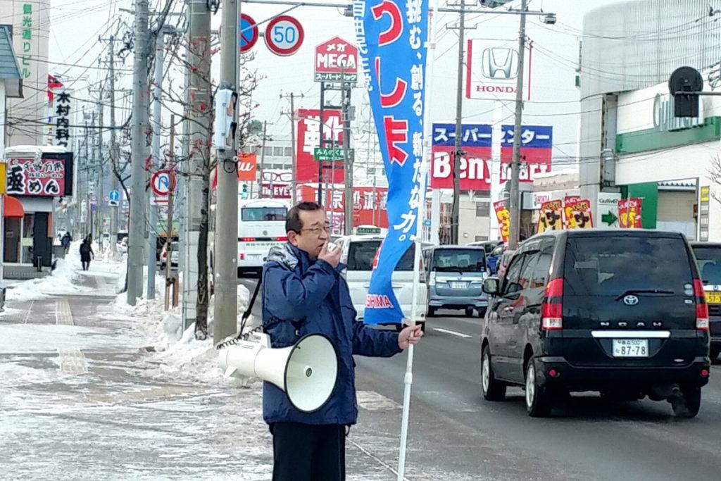 朝の街頭演説②